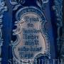 Старинная Пивная кружка, 2 л, Германия, кон. 19 в.