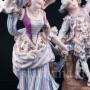 Статуэтка из фарфора Пара с цветами, Германия, 19 в.