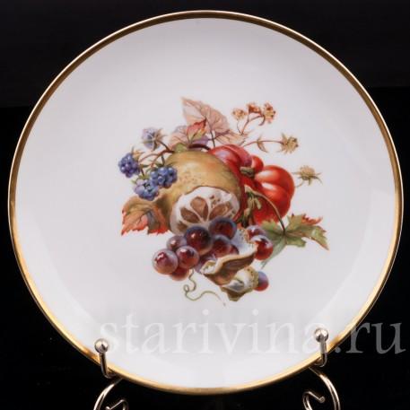 Декоративная фарфоровая тарелка Лимон, виноград и ежевика, Rosenthal, Германия, 1920 гг.
