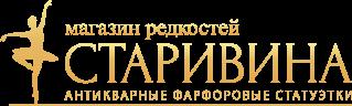 Магазин редкостей Старивина в Новосибирск